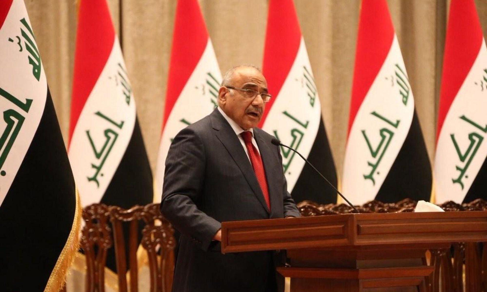Irak Başbakanından Yeni Reform Paketi
