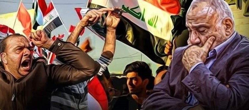 Irak'ta 12 siyasi partiden önemli uzlaşma; Hükümet ya reform yapar ya gider