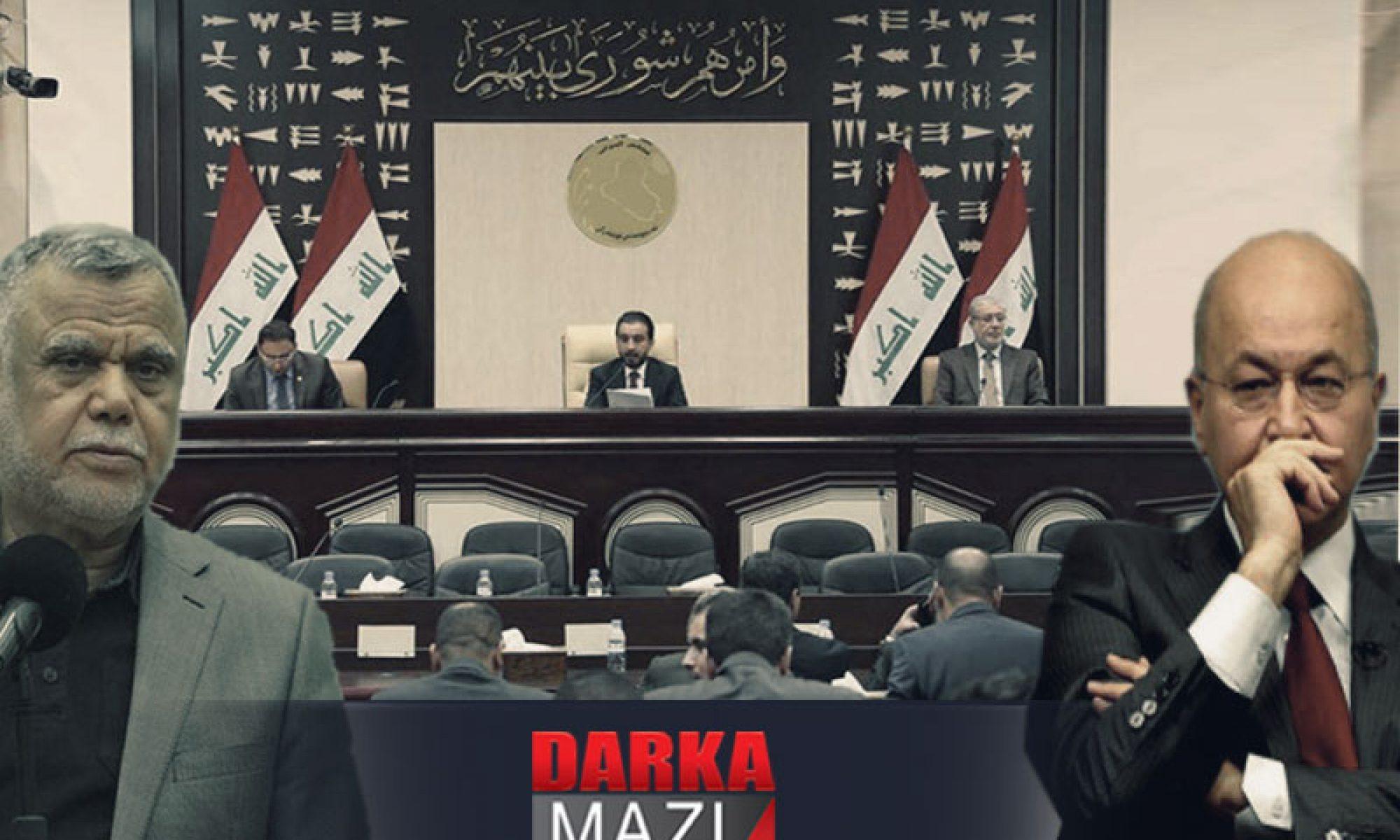 Berhem Salih'in görevden alınması için 150 parlamenter imza topladı