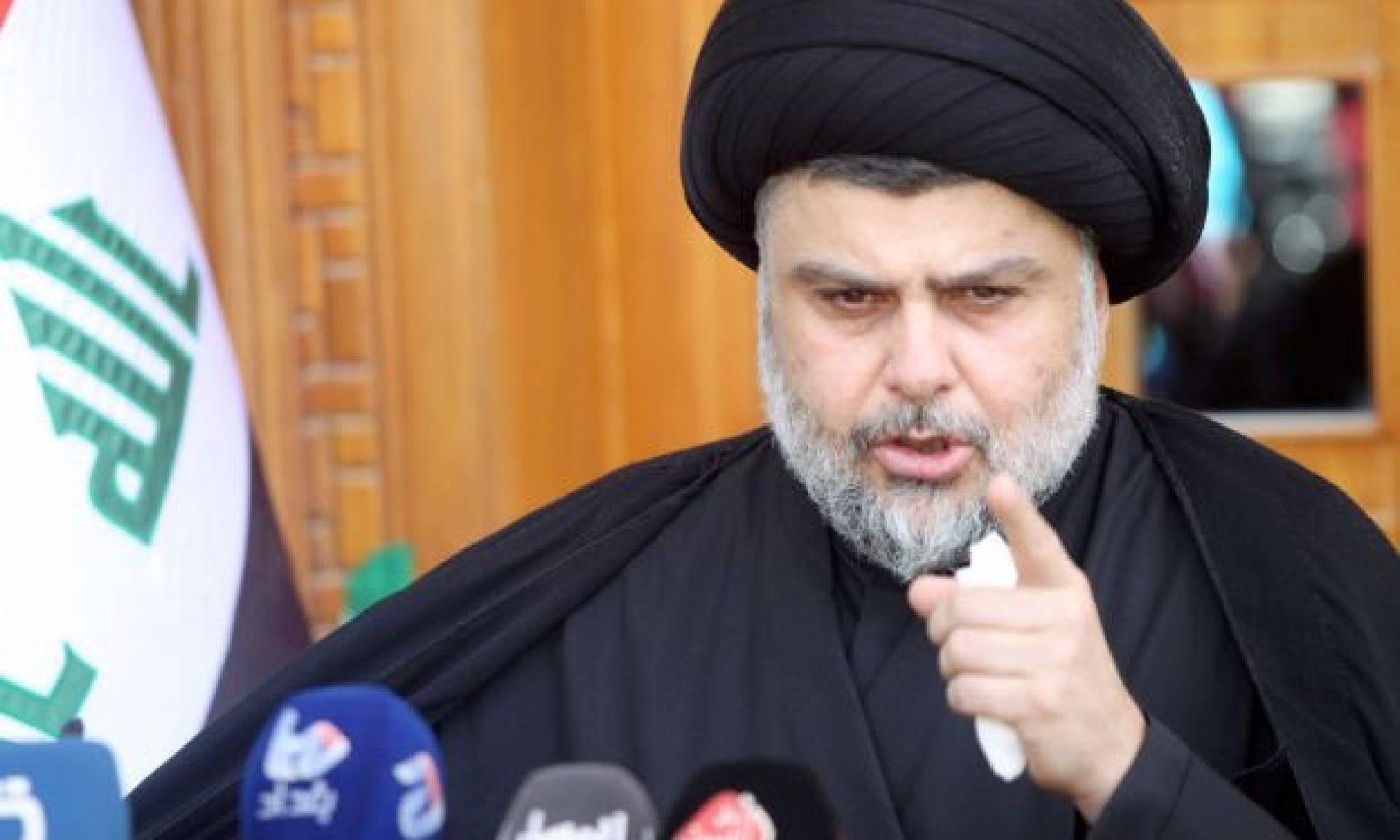 Sadr'dan elveda mesajı