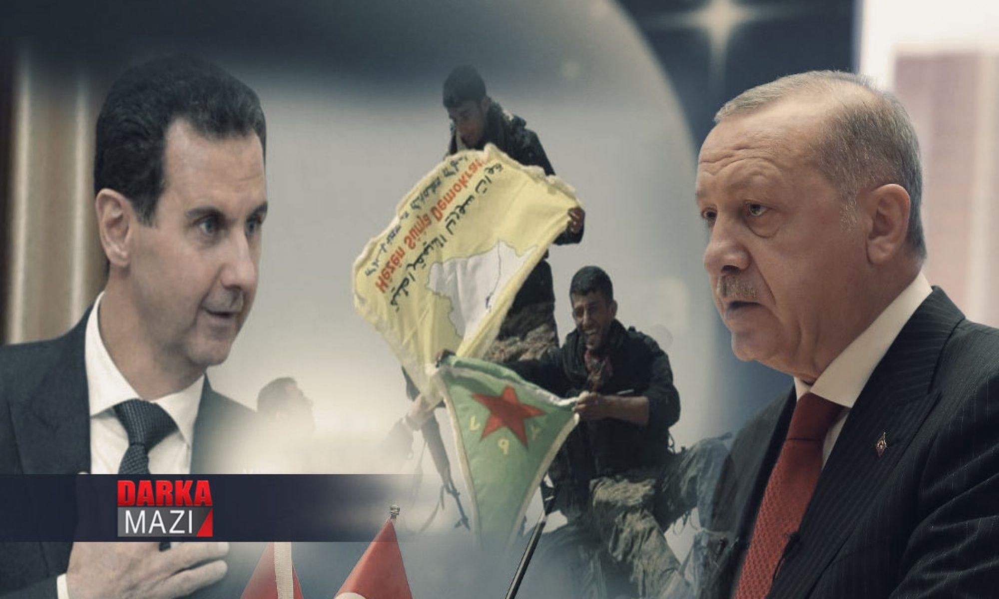 Erdoğan: Suriye'yi teröristlerden temizlemeden çıkmayız