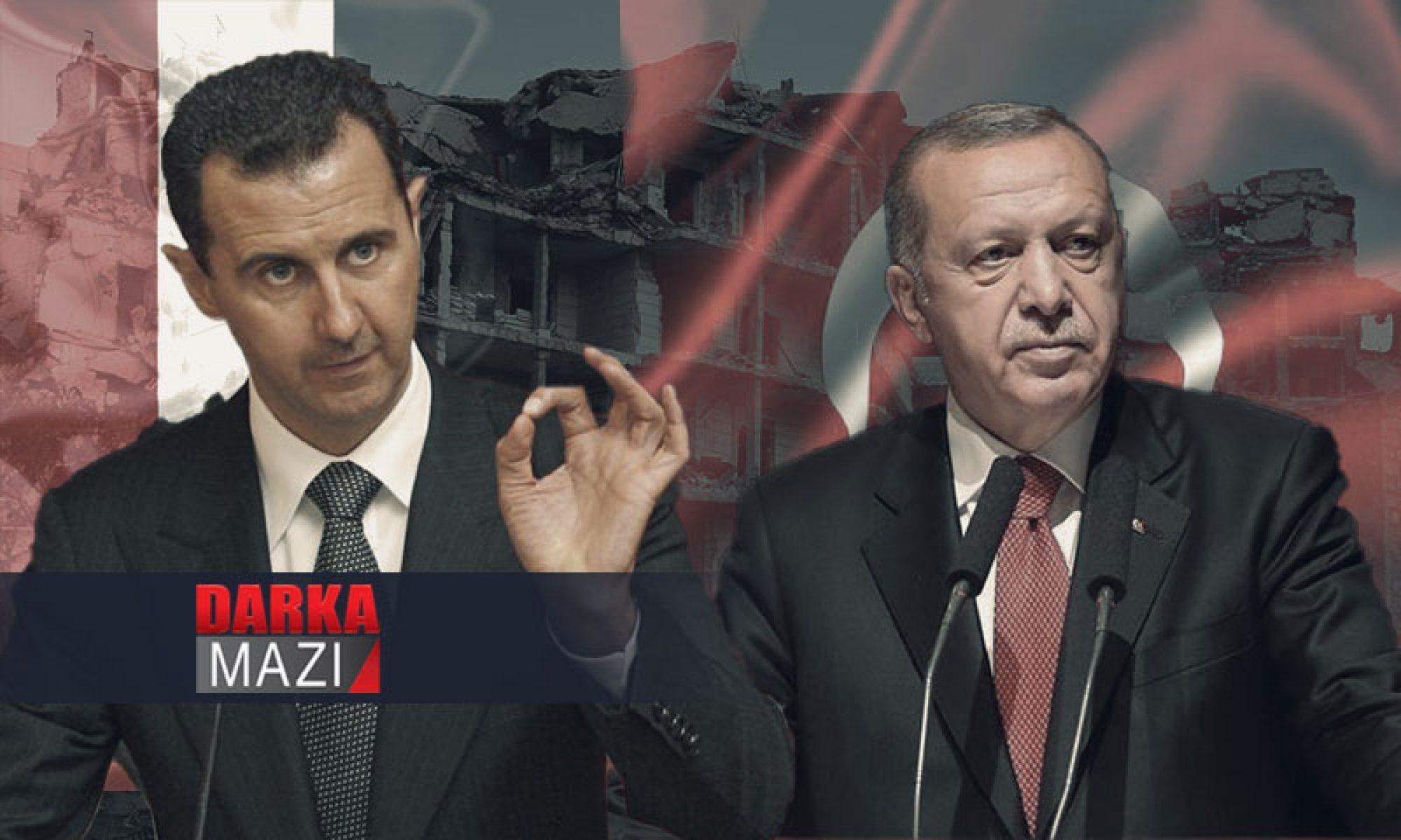 Esad: Türk ordusu Suriye'den çekilsin