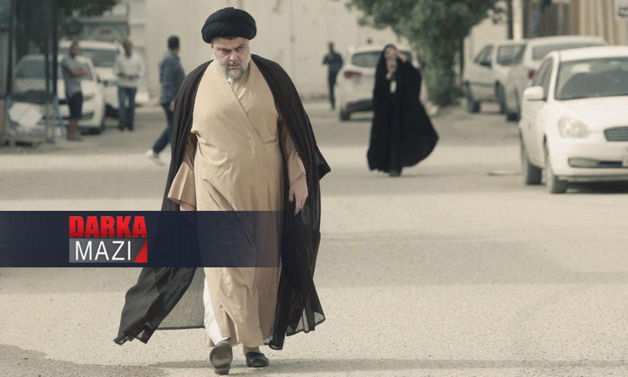 Irak'lı Şii lider Sadr'ın bürosuna dronlarla saldırı gerçekleştirildi