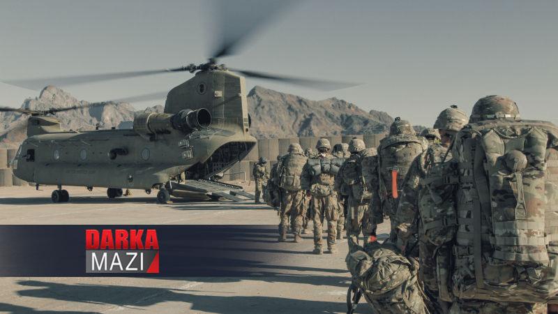 ABD Savunma Bakanlığı: Ortadoğu'ya 14 bin asker daha gönderdik