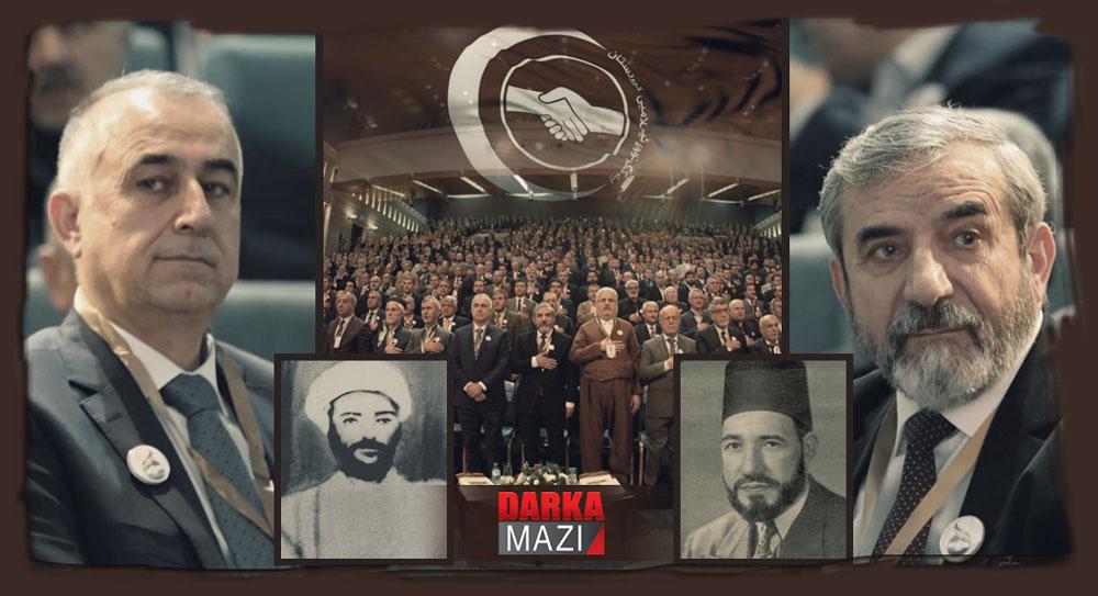 Yekgırtu, Kürdistan İslami Birlik Partisi, Selahaddin Behaddin, Ebubekir Karwani, İhvan, Kongre