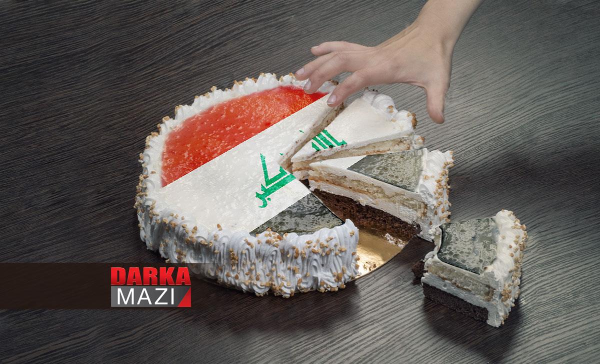Irak'ta ki iktidar pastası bu gece Hadi Amiri'nin evinde dağıtılacak