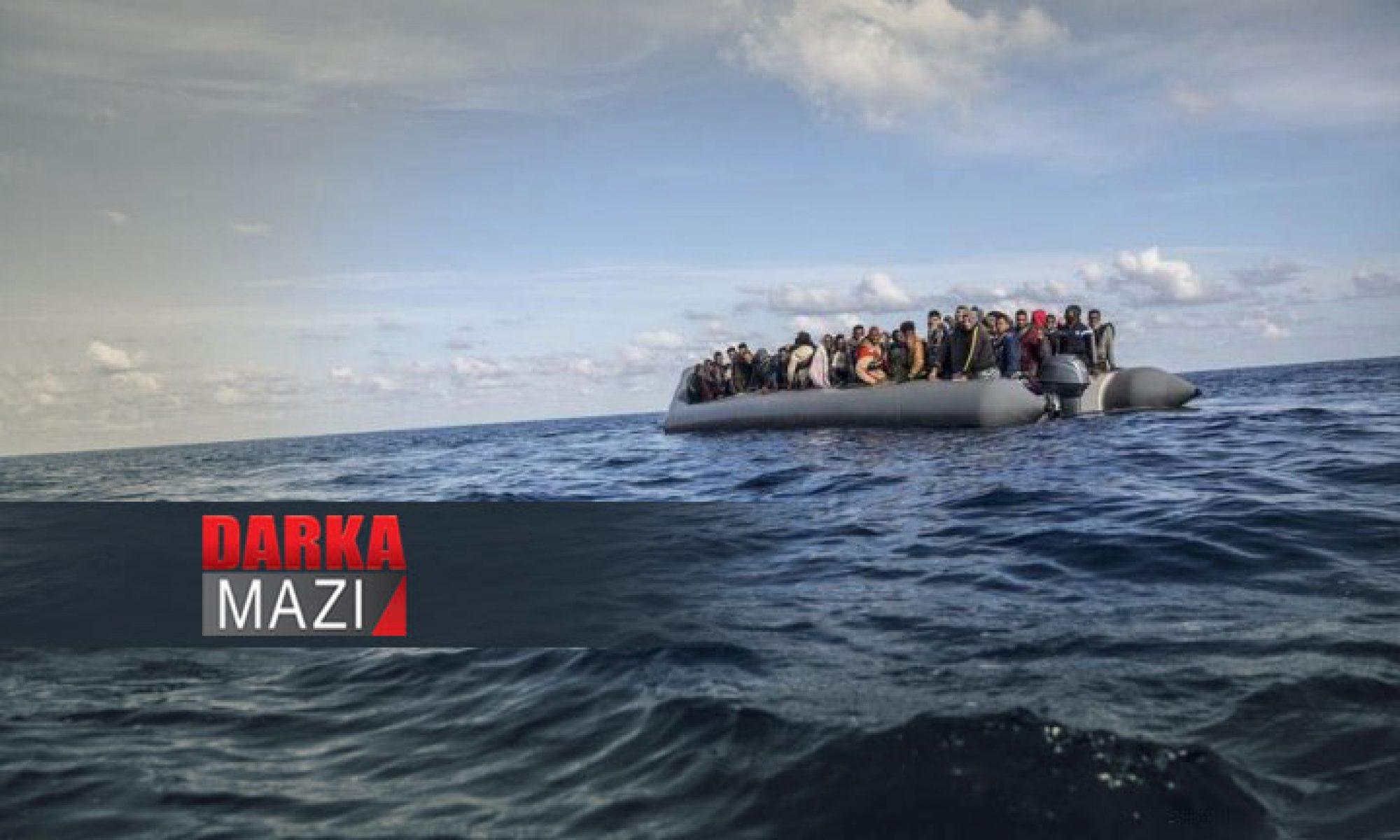 Göçmenleri taşıyan tekne batı, bu kez yer Van
