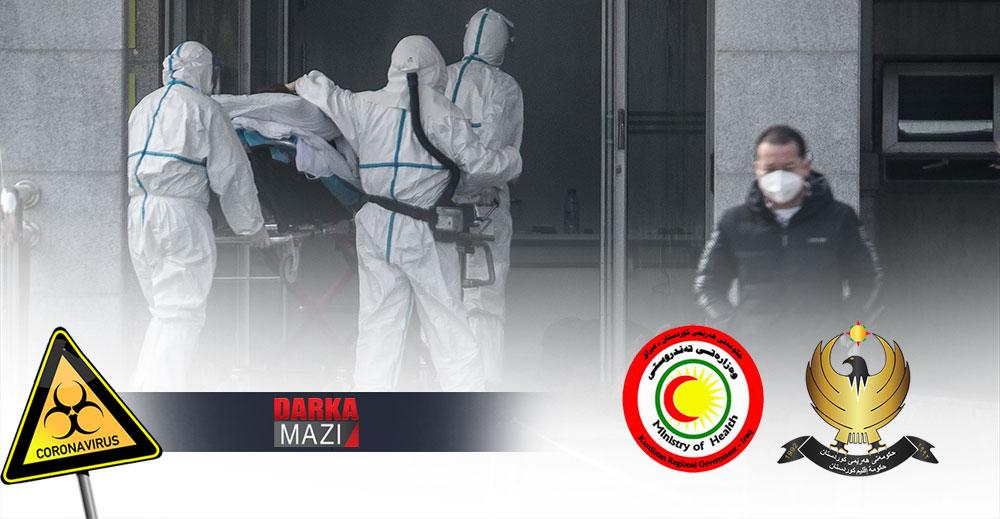Kürdistan Bölgesi Sağlık Bakanlığ'ından Koronavirüs Açıklaması