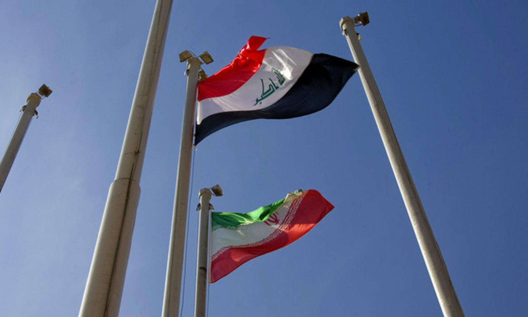 Irak'tan BMGK'ya İran şikayeti
