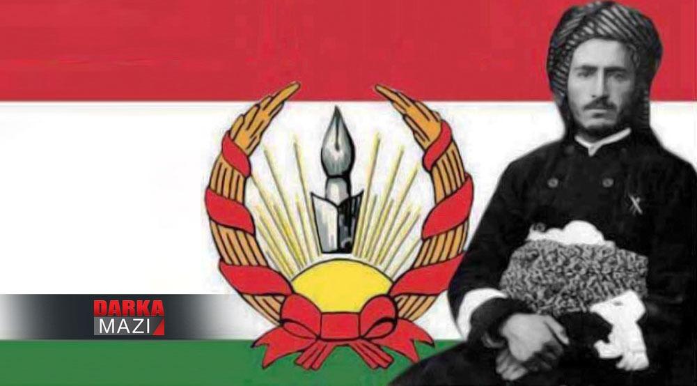 20. Yüzyıldaki Kürt ve Kürdistan dirilişinin adı, Mahabat Kürt Cumhuriyeti'nin 74'üncü yıl dönümü Qazi Muhammed, Mahabad, KDP, Kürdistan