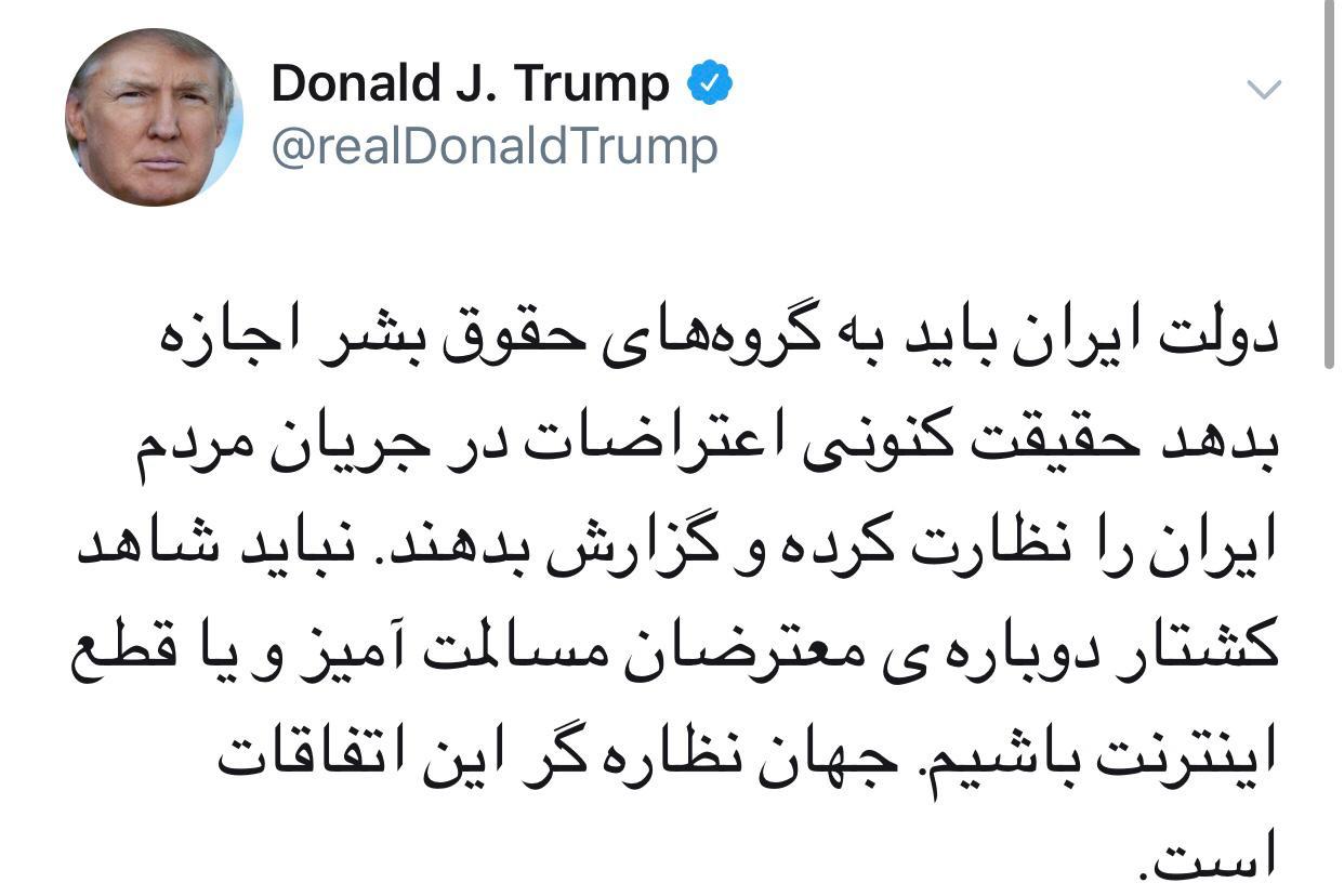 Trump'tan iran'da ki göstericilere Farsça destek