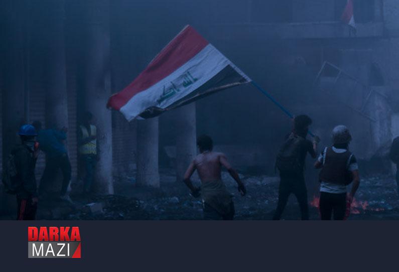 Irak'a karşı ortak açıklama