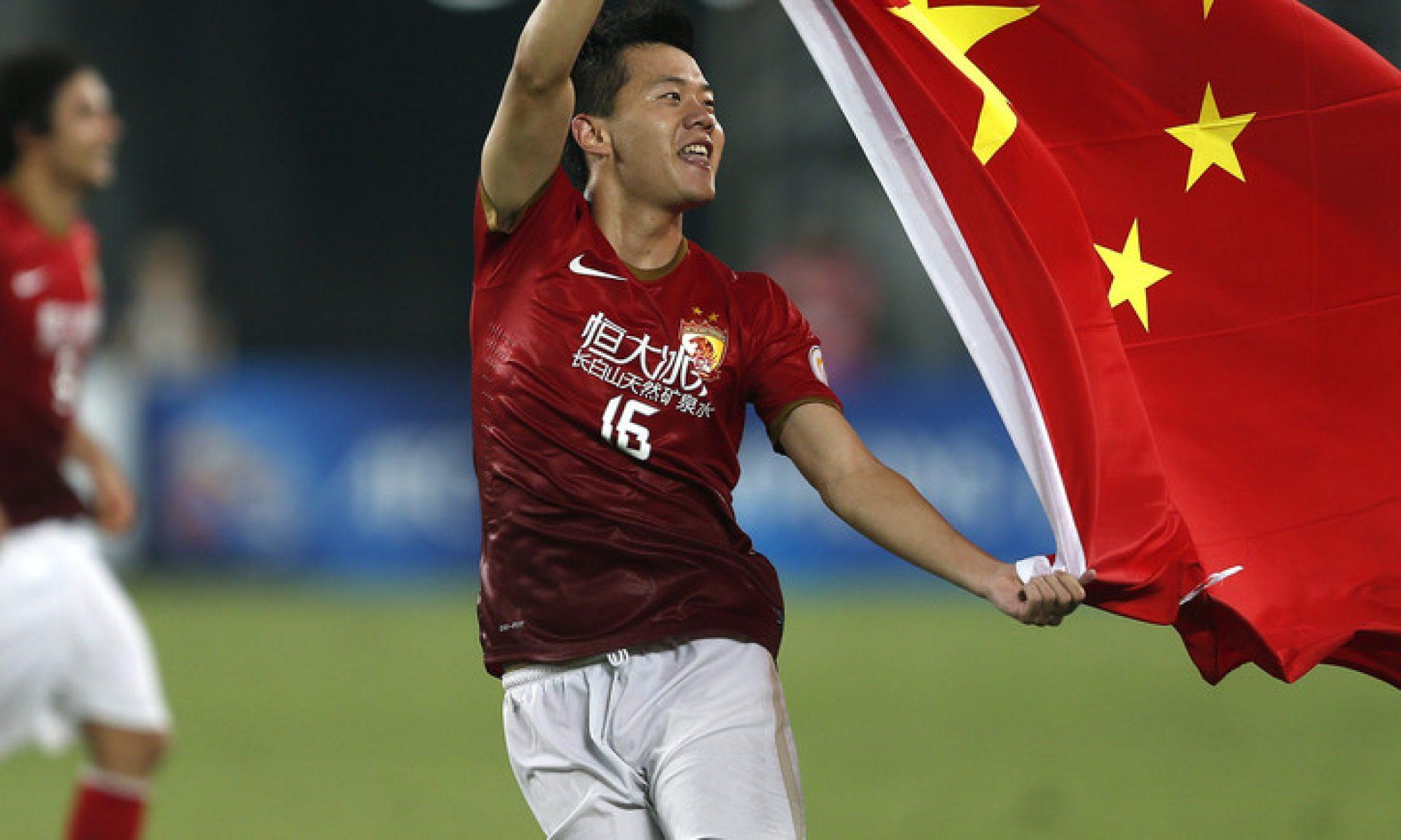Çin Futbol Federasyonu: Çin'te tüm liglere süresiz erteleme