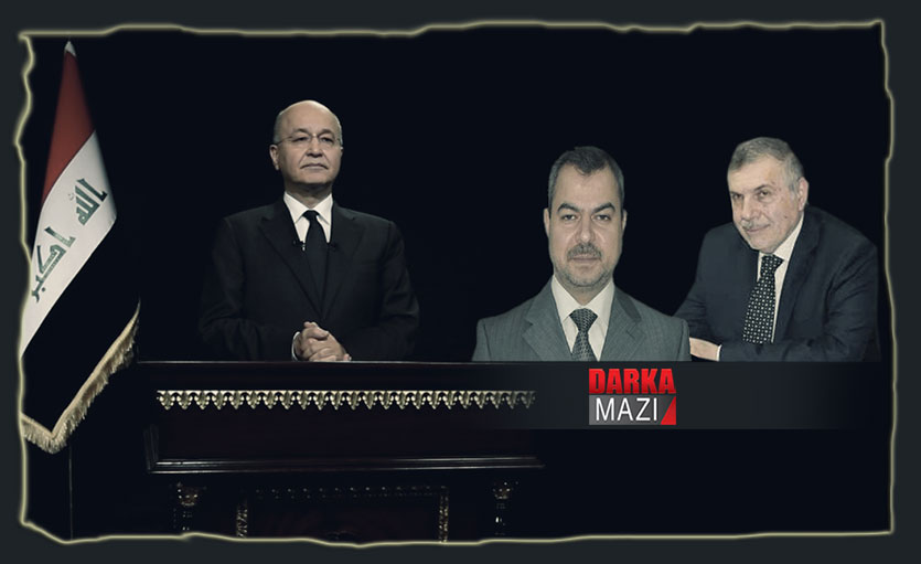 Irak'ın yeni başbakanı bu isimlerden biri olacak