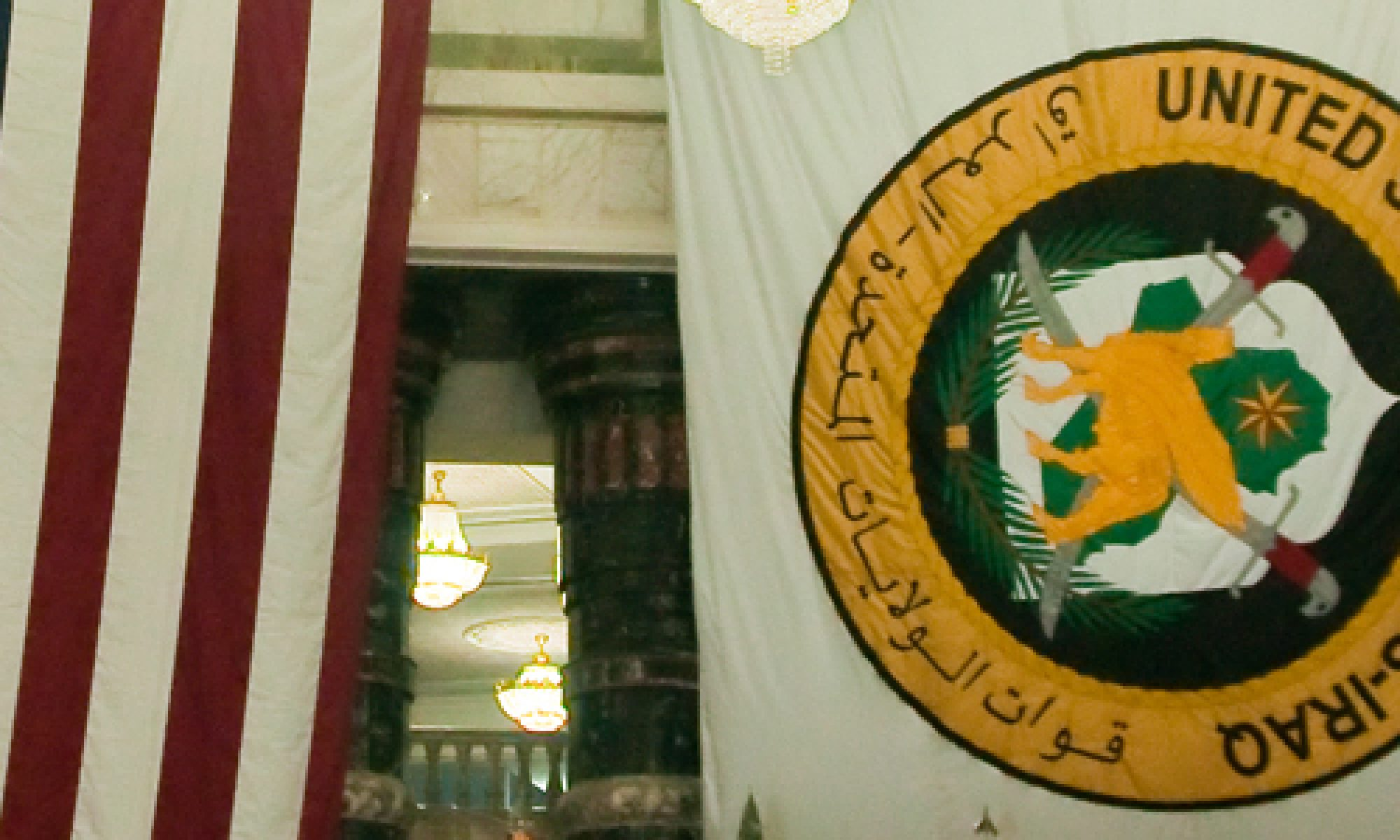 ABD'den Irak'a ilk tavır: Silah gönderme süreci askıya alındı