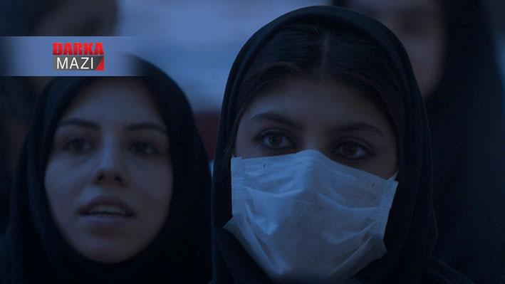 İran'da Korona viros nedeni ile eğitime ara verildi