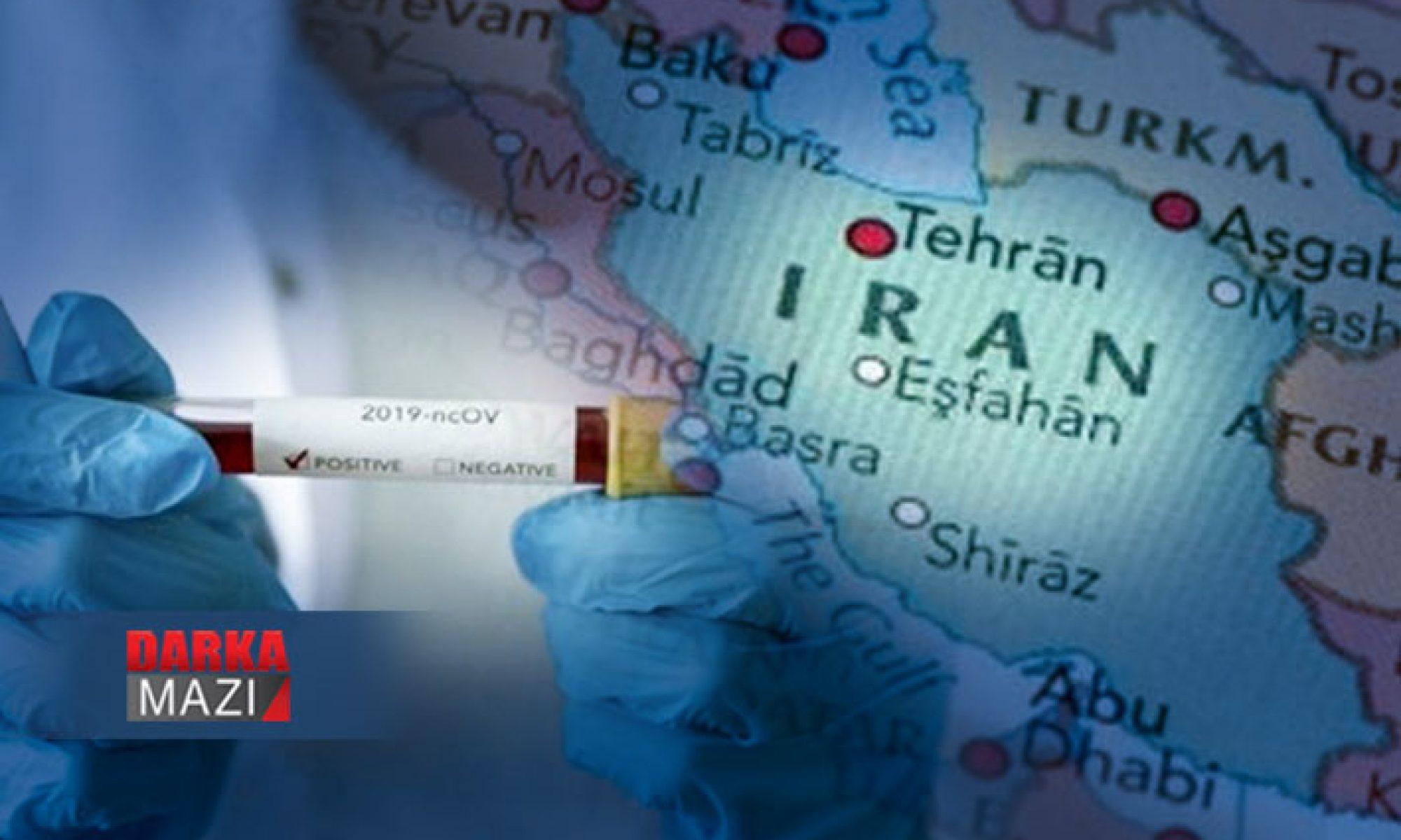 Corona İran'da iki can aldı