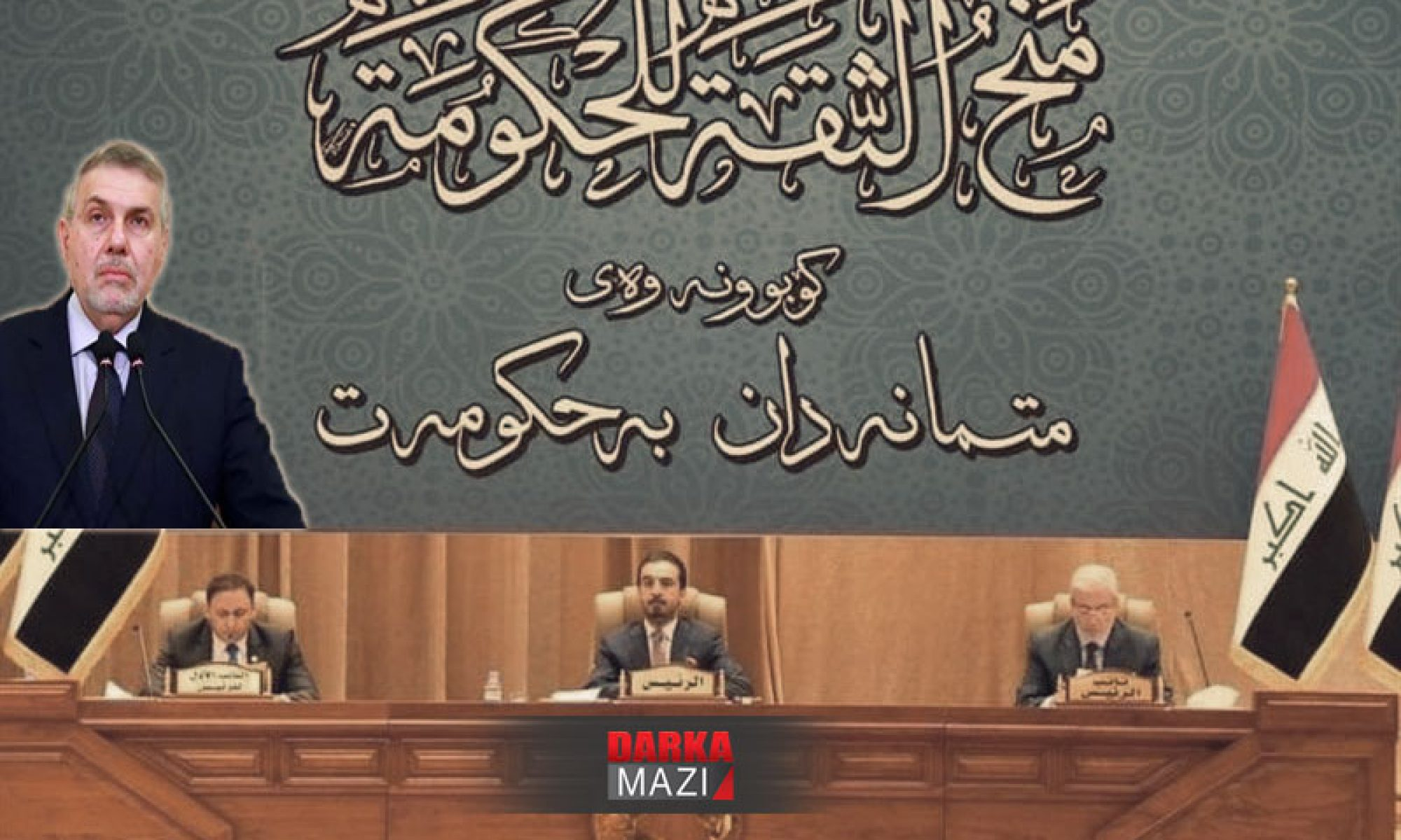 Irak'ta Allavi hükümeti bu gün güven oyundan geçecek