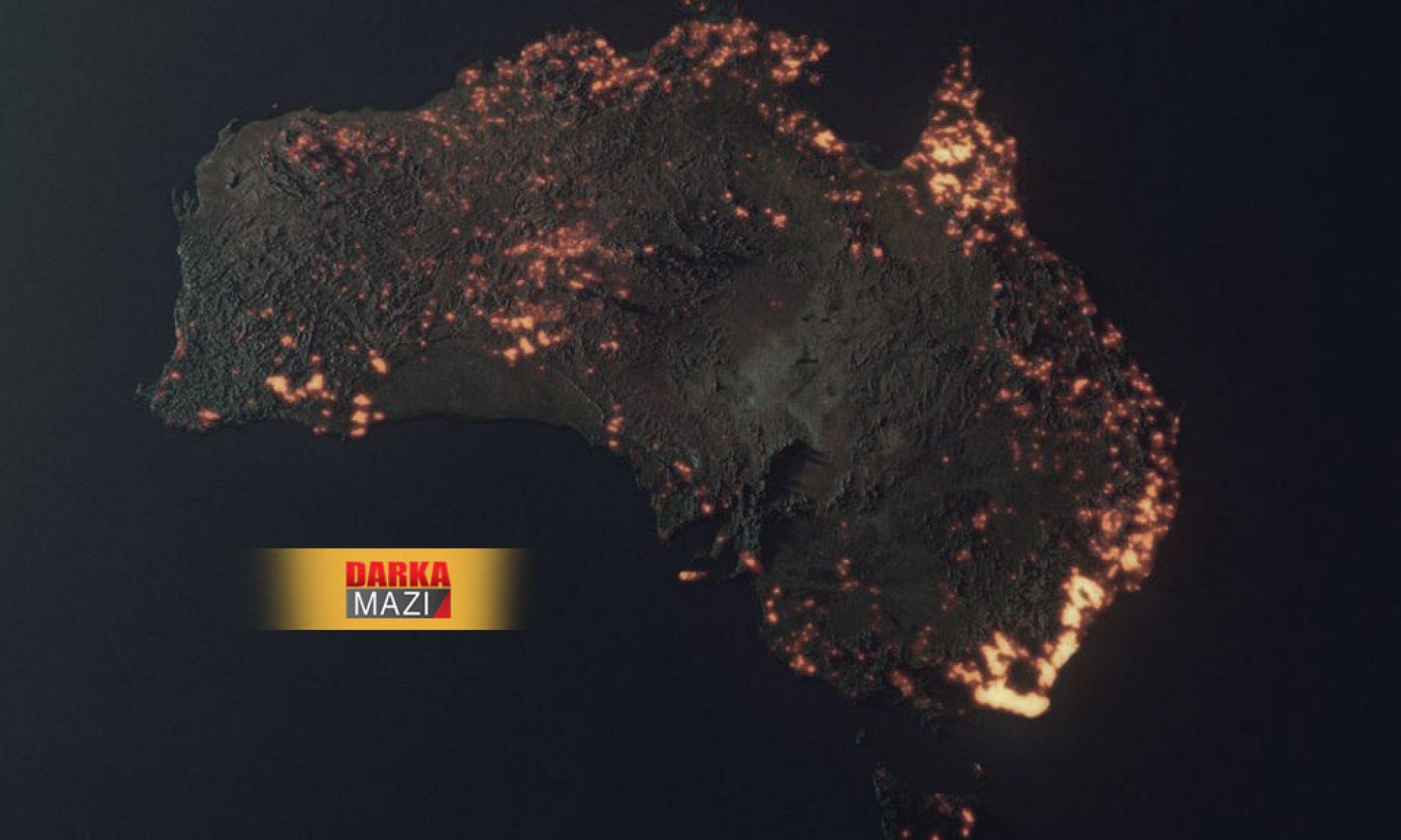 Avusturalya yangının bilançosu ormanların %21'i yandı 1,25 milyar hayvan telef oldu