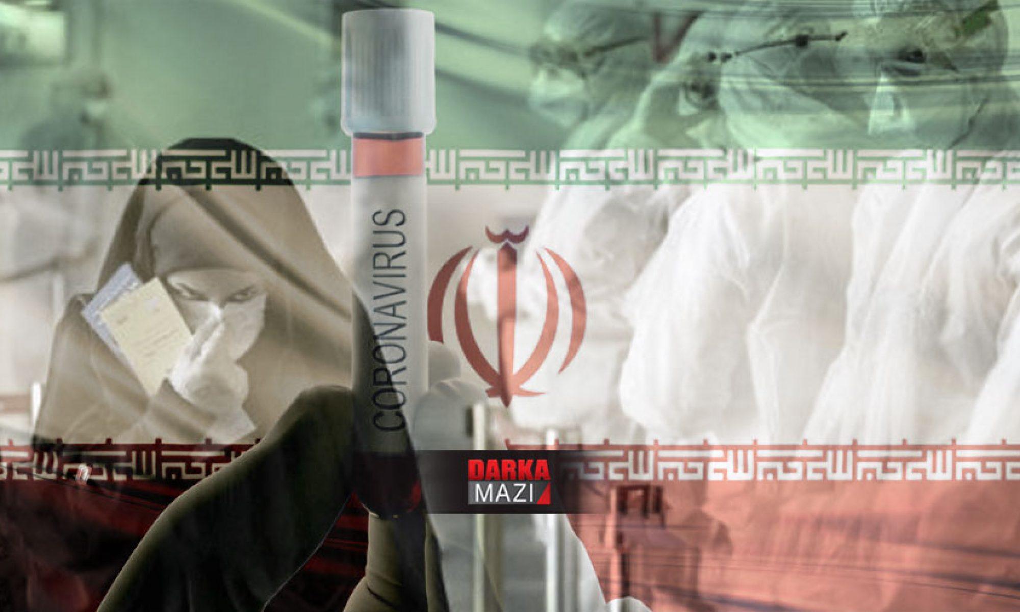 Yeni bilanço açıklandı: İran'da coronavirüs tablosu gittikçe kötüleşiyor