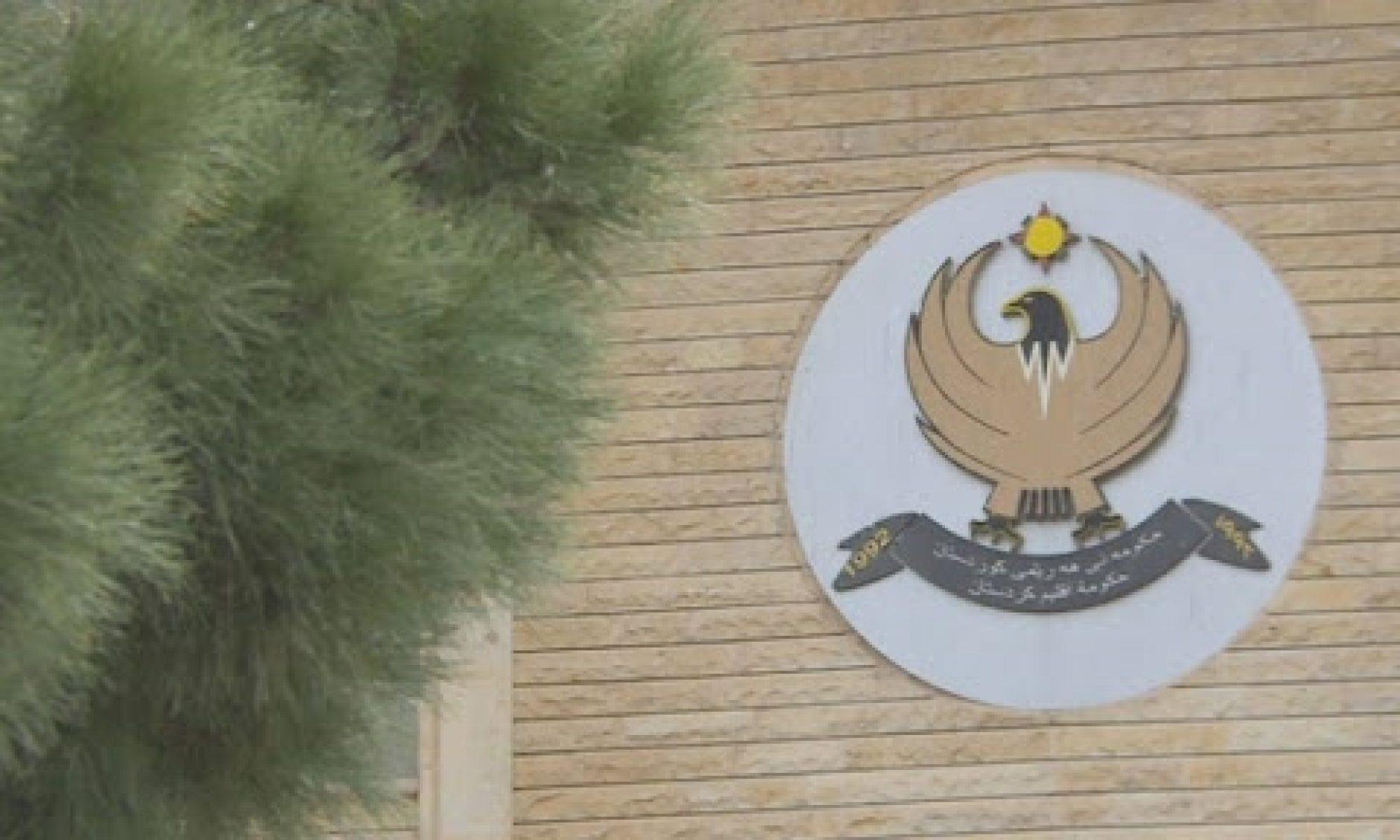 """Kürdistan Hükümeti'nden coronavirüs ile mücadele kapsamında """"Birlikte daha güçlüyüz"""" kampanyası"""