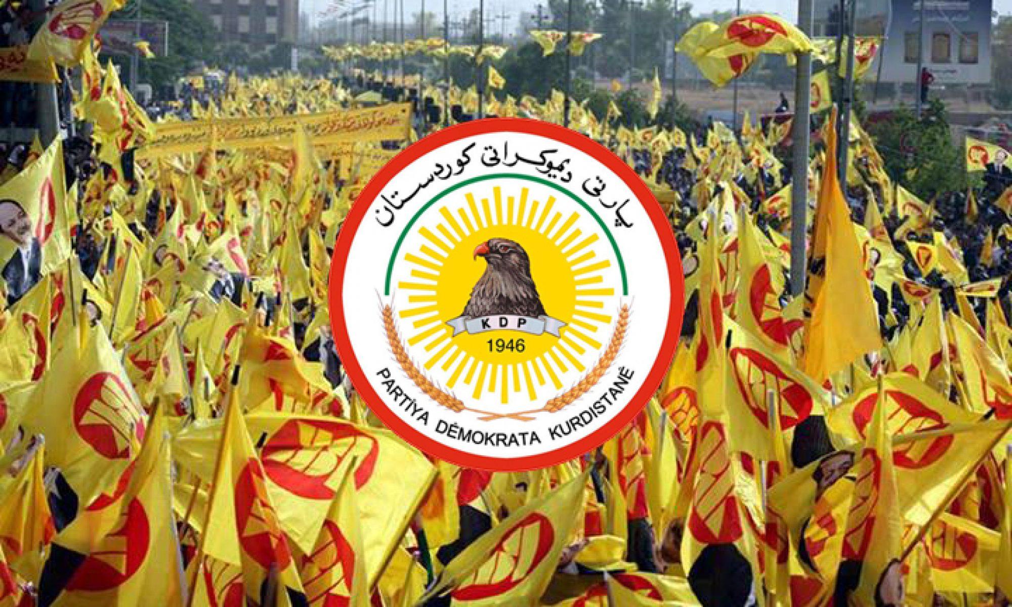 KDP Politbüro toplantısı sonuçları açıklandı