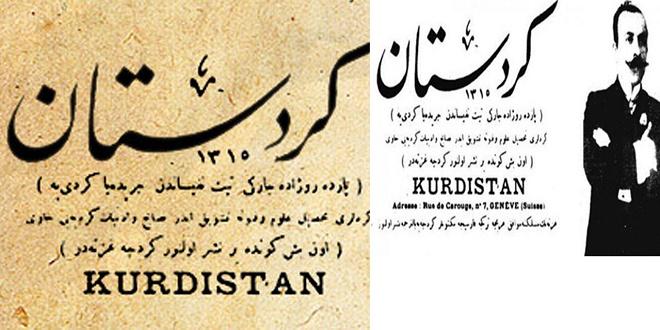 Kürt Gazeteciler Günün 122'nci yıl dönümü