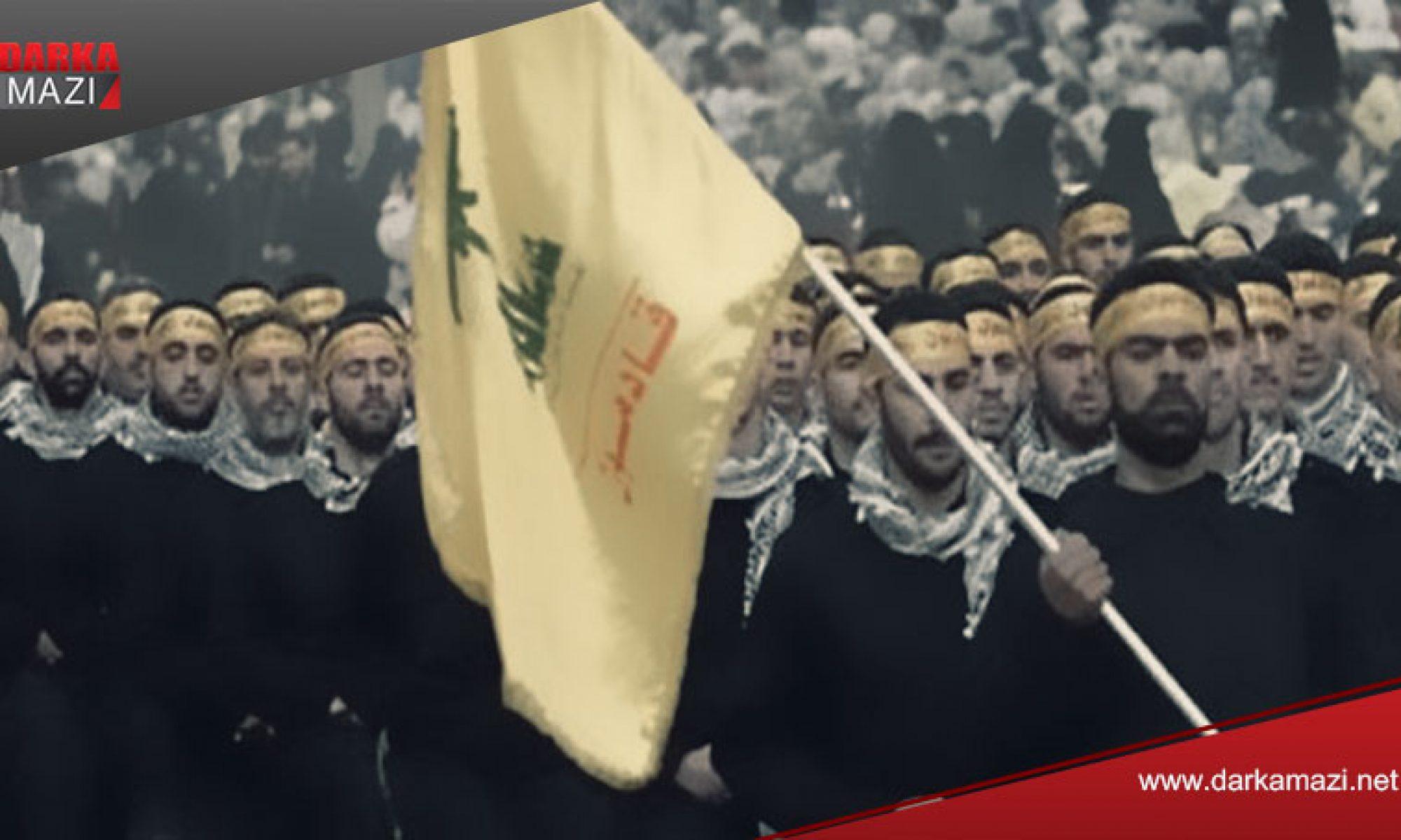 Almanya Hizbullahı terör örgütü ilan etti