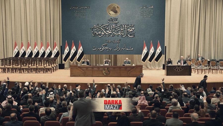 Kürtler, Sünniler ve Şiiler Adnan Zürfi'yi destekleyecekler