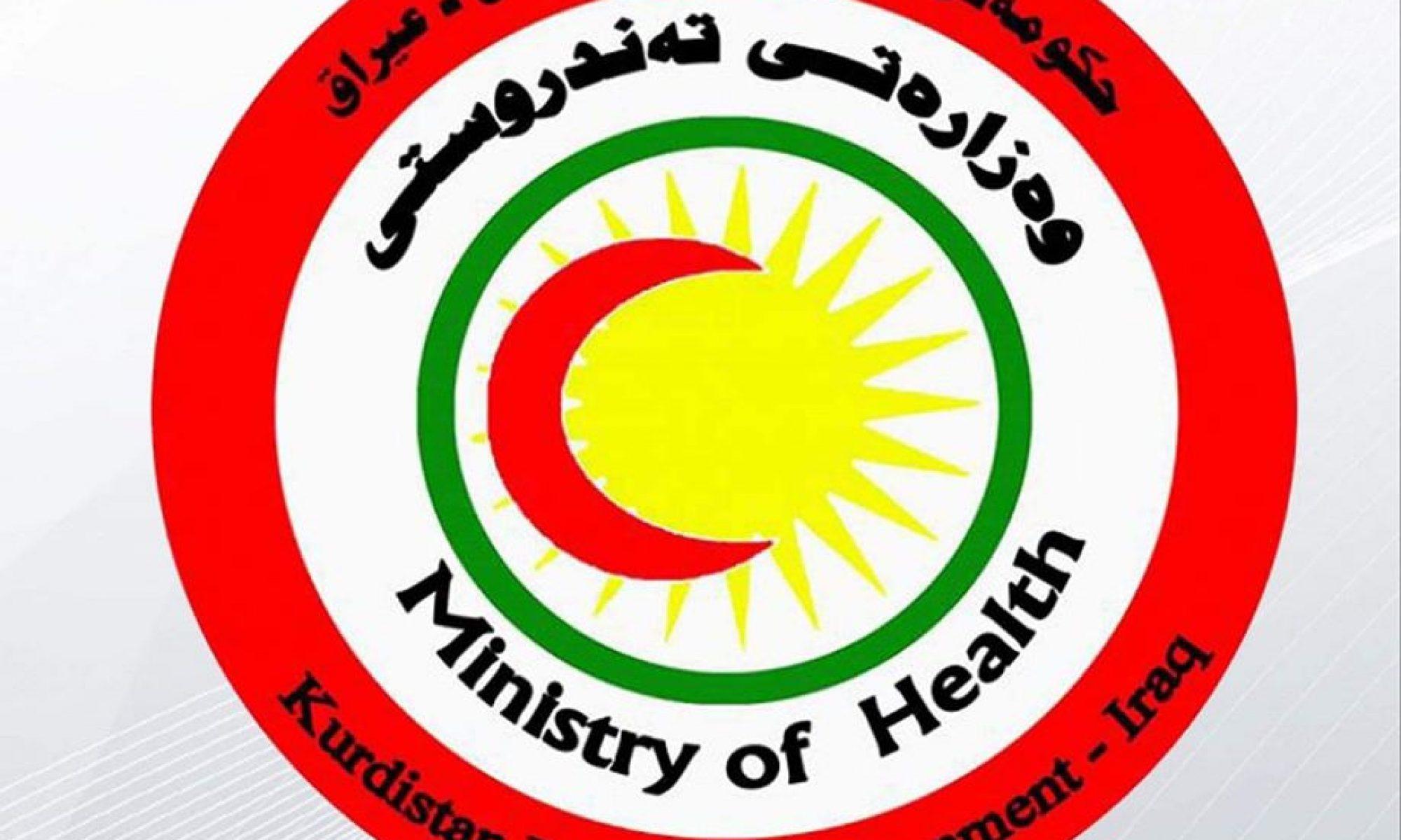 Kürdistan Bölgesinde ki son Coronavirüs bilançosu