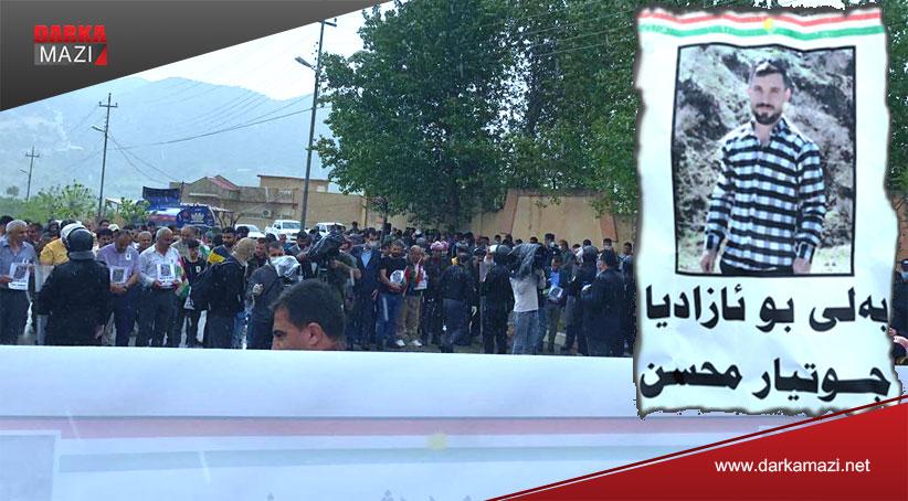 Duhok'ta PKK'nin kaçırdığı genç için eylem Muhsin Cotyar
