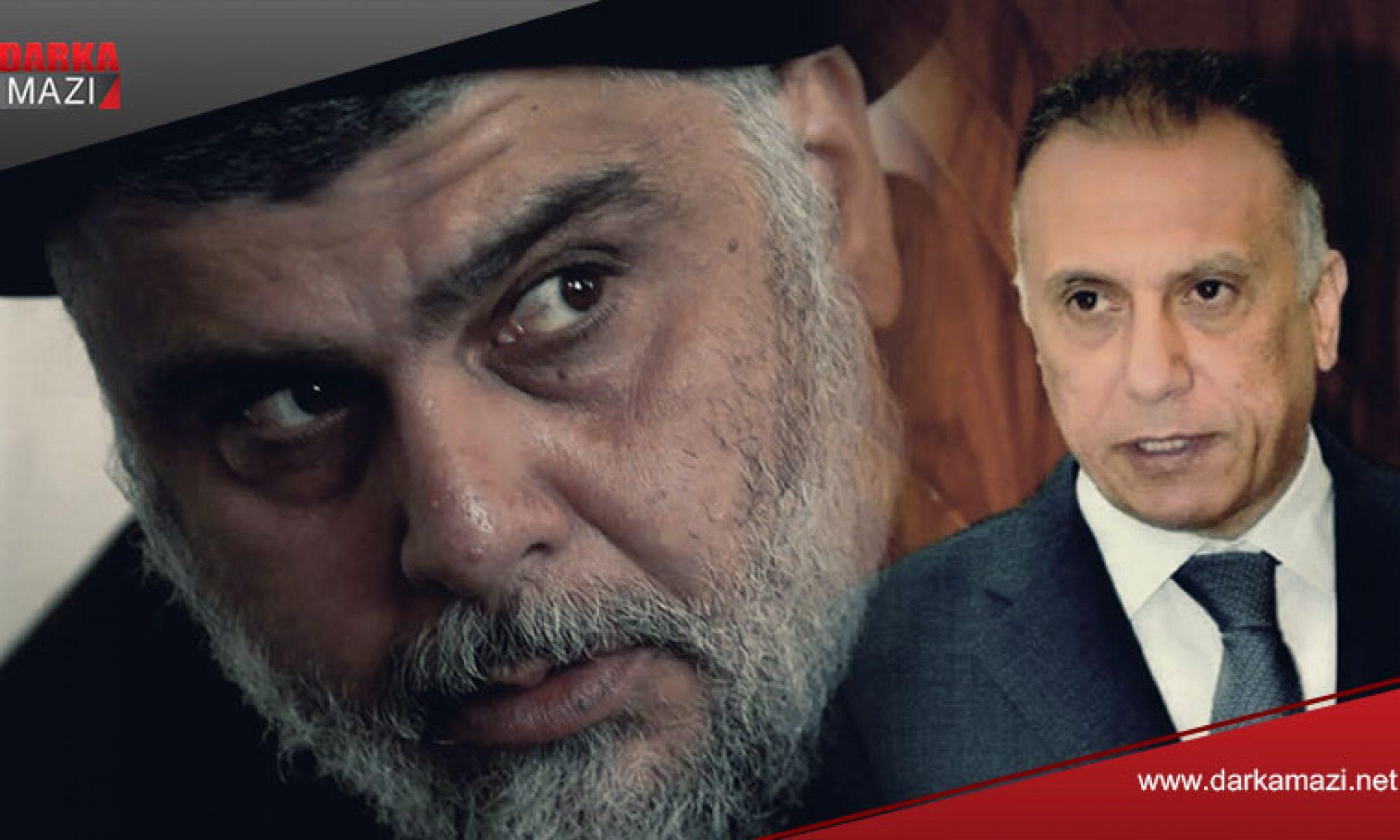 Sadr'dan yeni başbakan Kazimiye karşı eski taktiği uyguladı: 100 süre