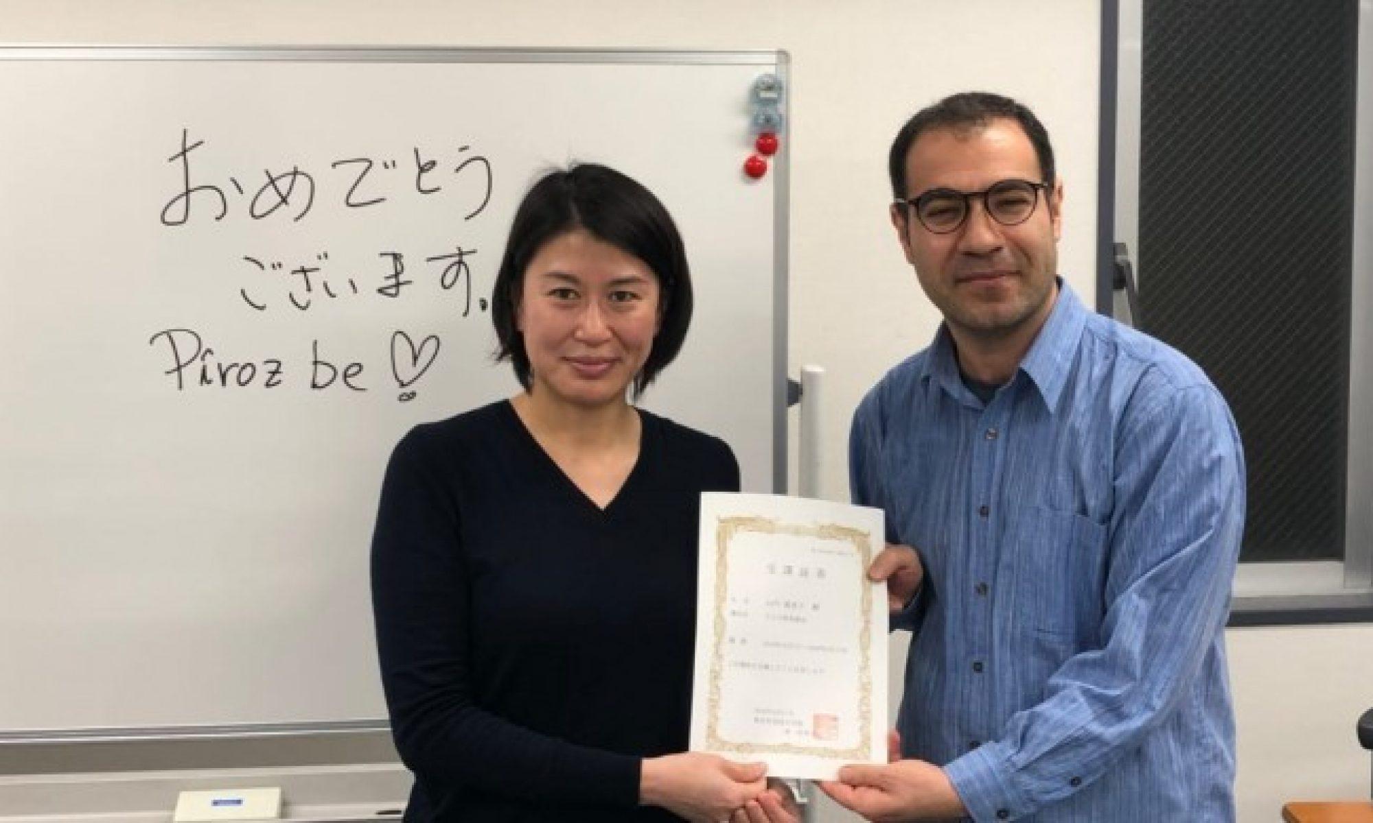 Tokya Ünversitesinin ilk Kürtçe kursu mezunlarını verdi, japonya, anadil