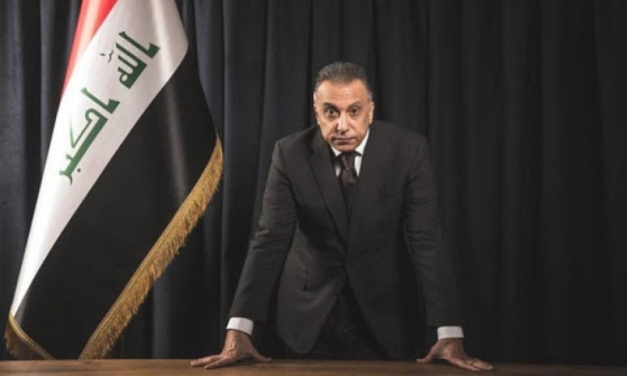 Irak'ta Hükümet Kurmakla görevlendirilen Kazimi için Irak'lı taraflar ne diyor
