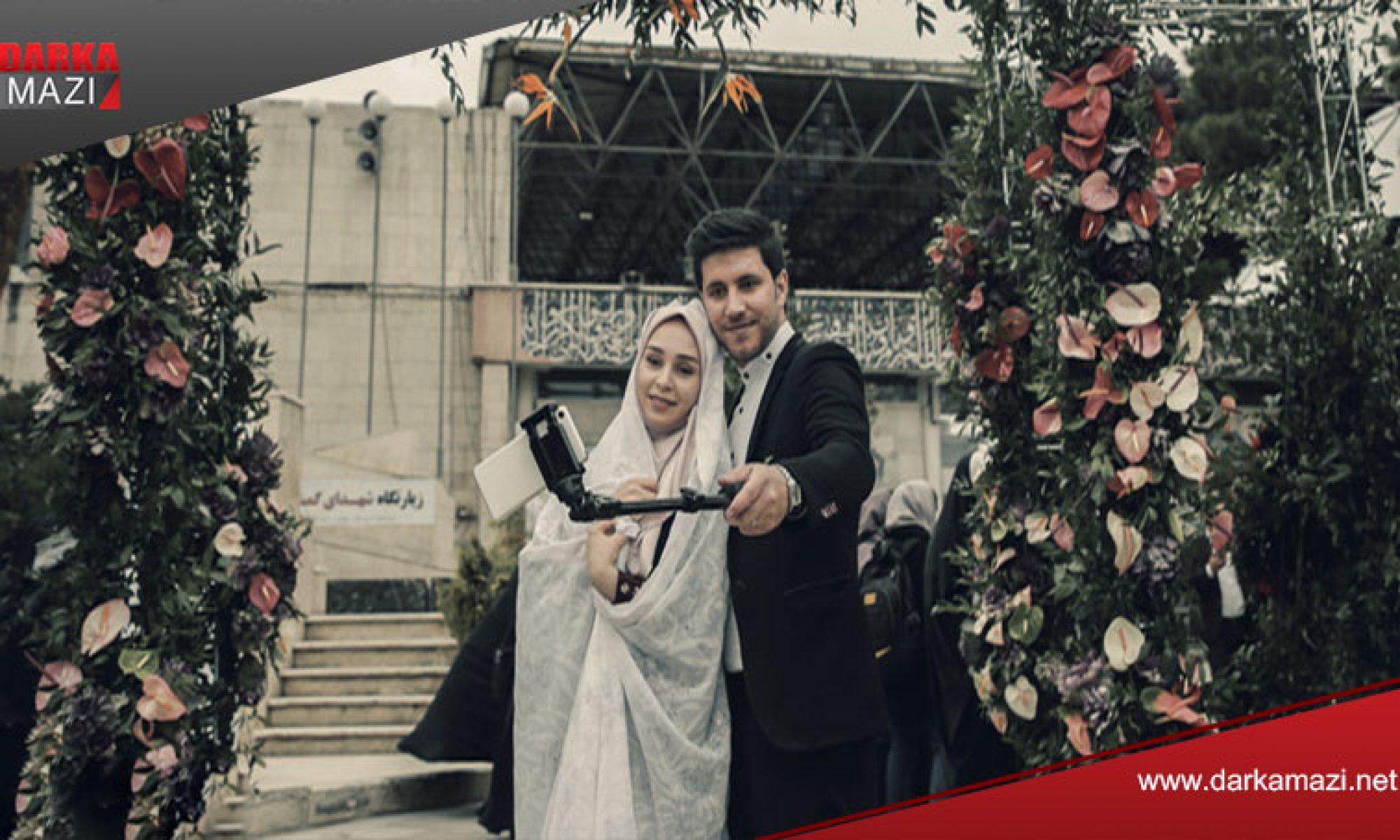 İranlı din adamından ilginç öneri: Bekarlar vergi ödesin