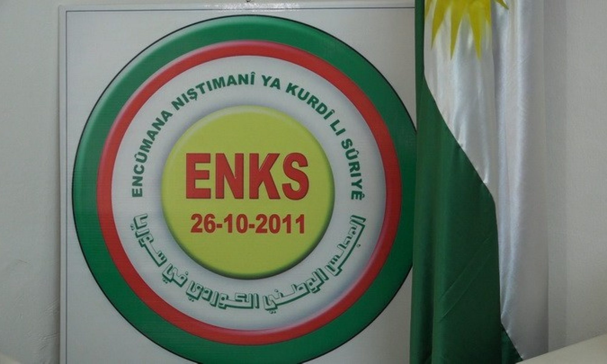 ENKS: Türkiye ve Suriye Muhalefeti Efrin, Serekaniye ve Gire Sıpi'de ki zulümden sorumludur