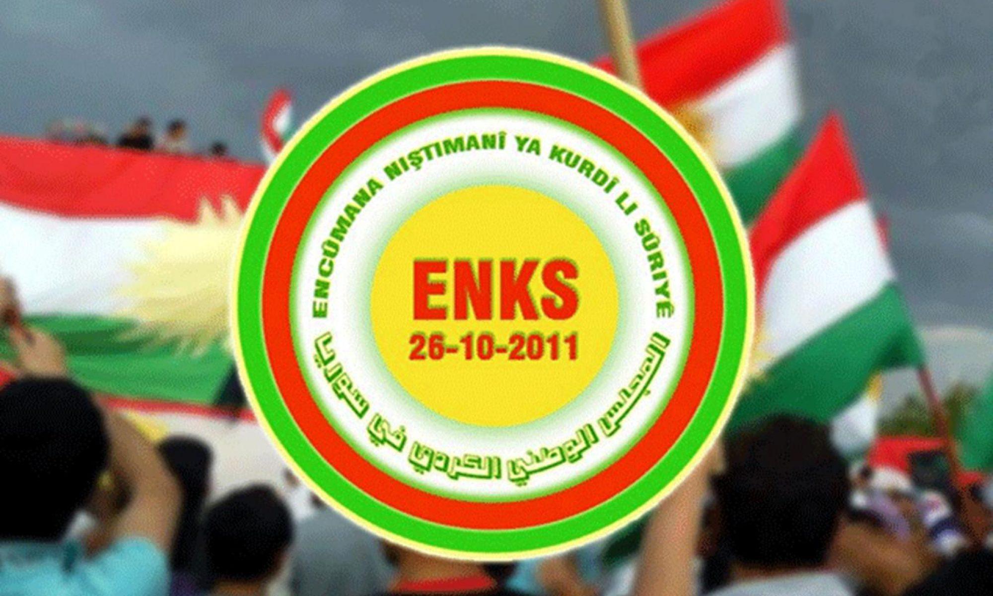ENKS'den Çavuşoğluna cevap: 'Kimse Efrin, Serêkaniyê, Girî Spî'deki demografik değişimi hatırlatmıyor'