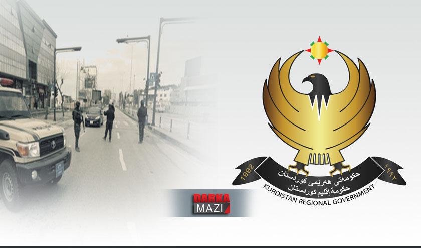 Kürdistan Bölgesi Sağlık Bakanlığı son 24 saatte: 142 yeni vaka, 1 kişi ölü