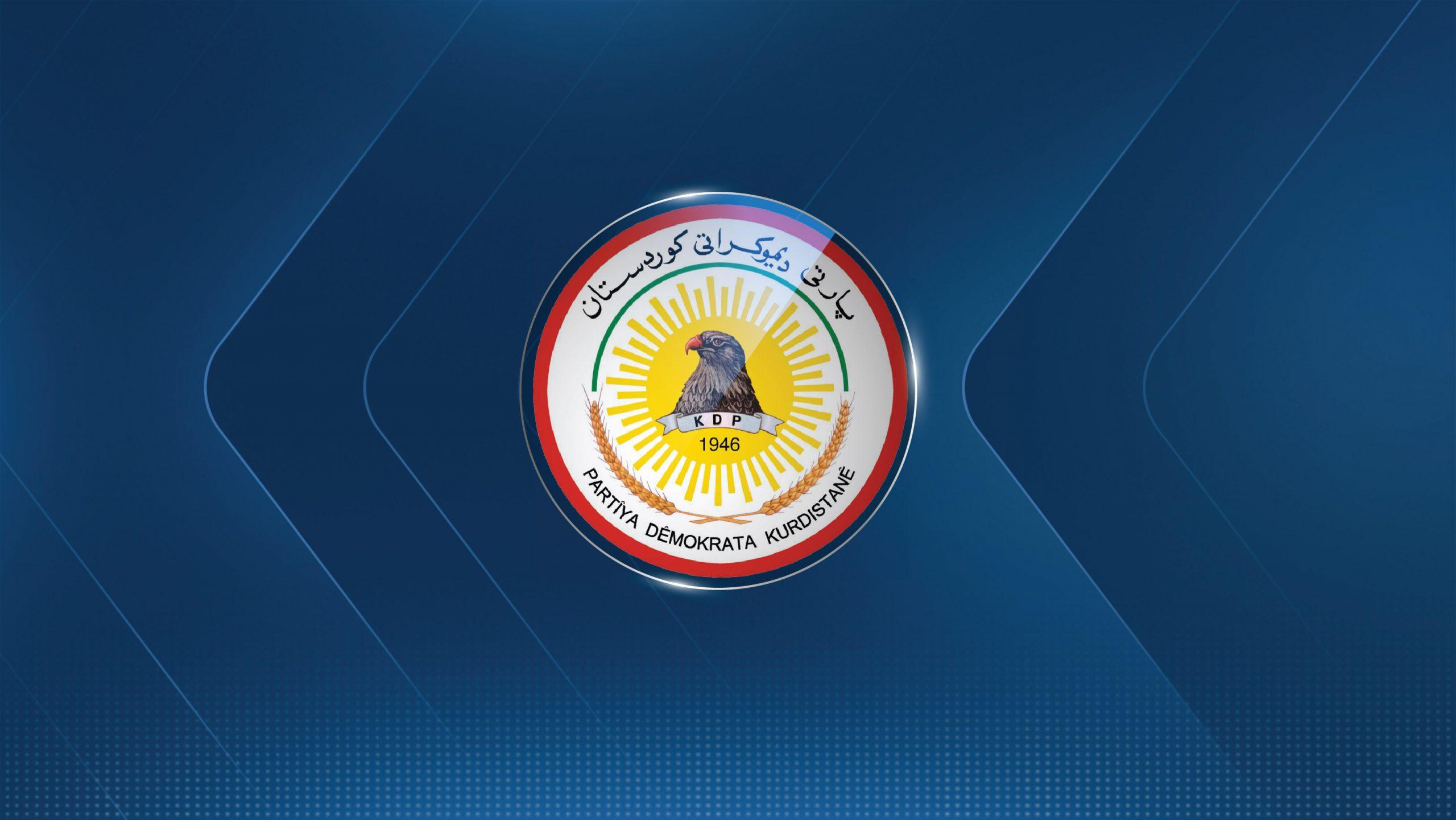 KDP'den bombardımanlara ilişkin açıklama