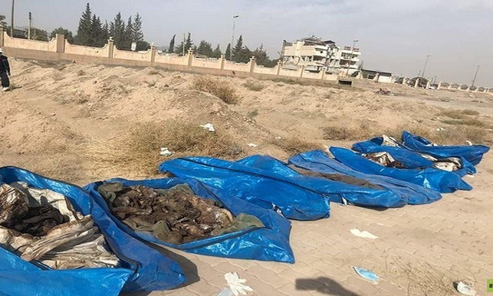 Rakka'daki toplu mezarlardan çoğunluğu kadın ve çocuk 5 bin 900 ceset çıkarıldı
