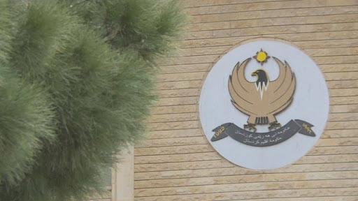 Rus yapımı Corona virüs ilacı yakın zamanda Kürdistan'a gelecek