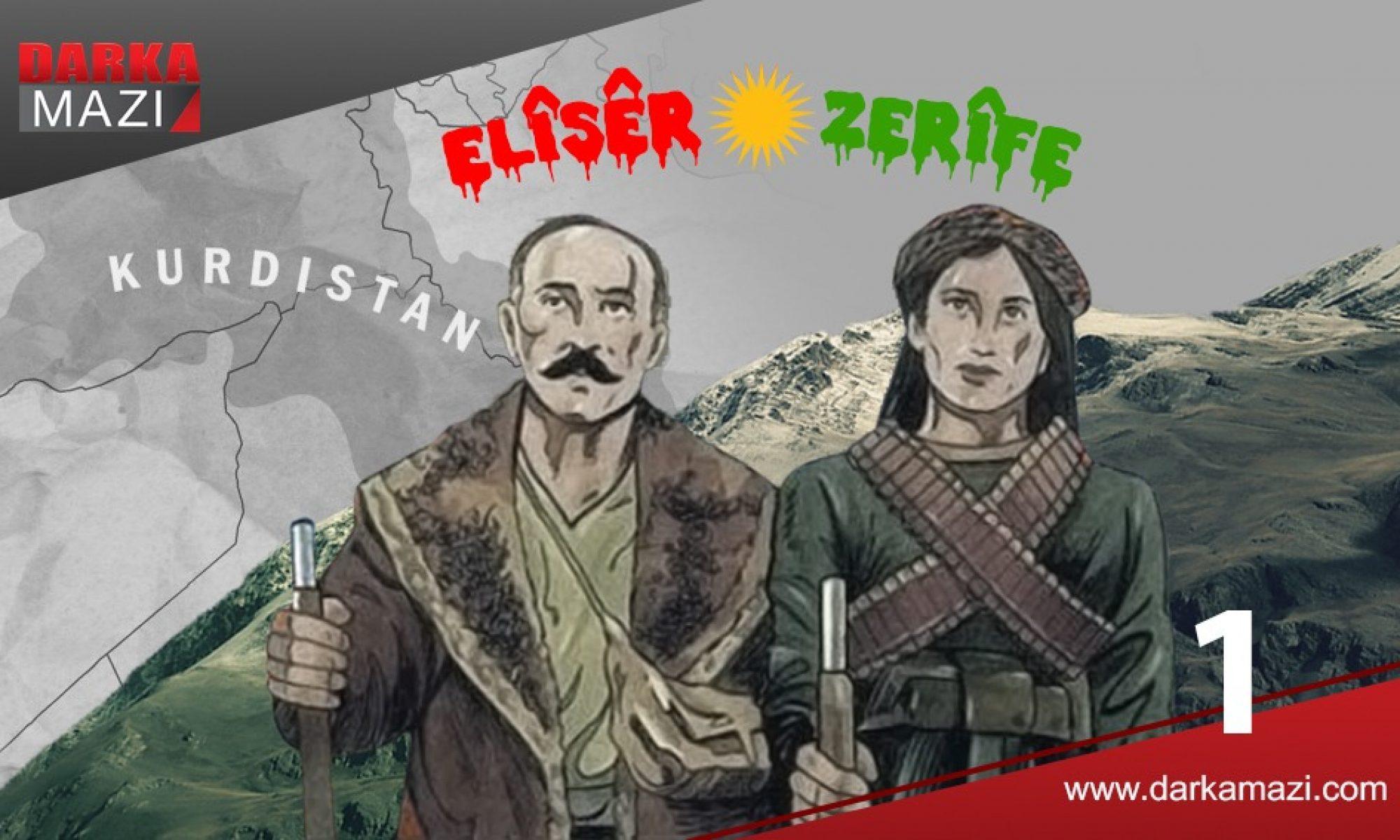 Kürt tarihinin ve uluslaşmasının nadide öncüsü: Alişer Efendi
