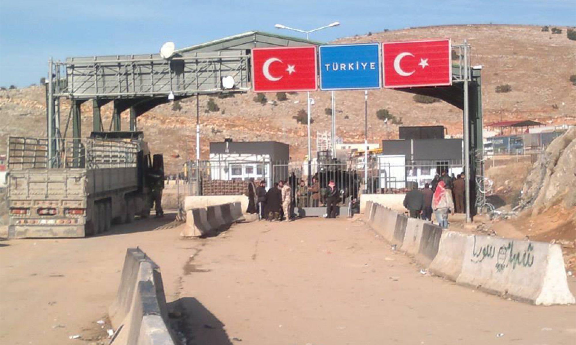 BMGK'nin Babul Hewa sınır kapısına Rojava Özerk Yönetiminden tepki: BM Türkiye'nin savaş suçlarını meşrulaştırıyor