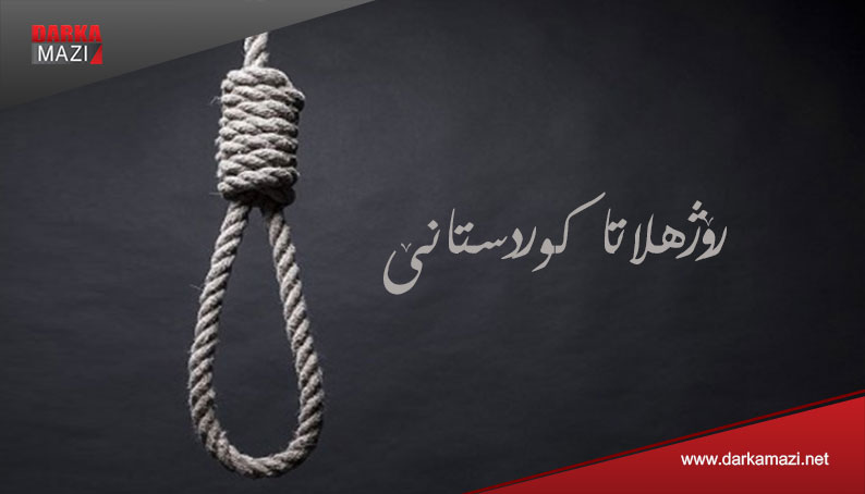 İran Nexedê kentinde bir Kürt tutukluyu daha idam etti