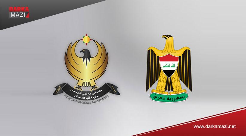 Irak Ordusu Ortak Operasyonlar komutanlığı ve Peşmerge arasında ortak merkez kurma anlaşması