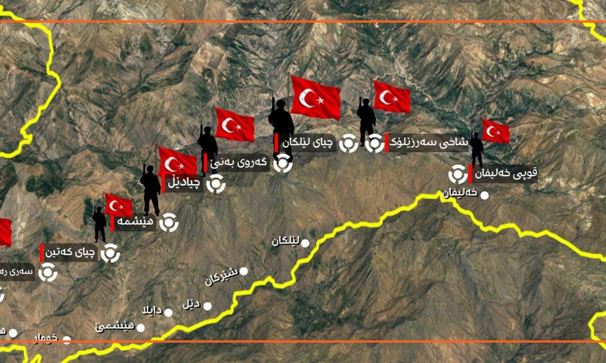 TSK, Bradost bölgesinin 9 stratejik konumuna yerleşti