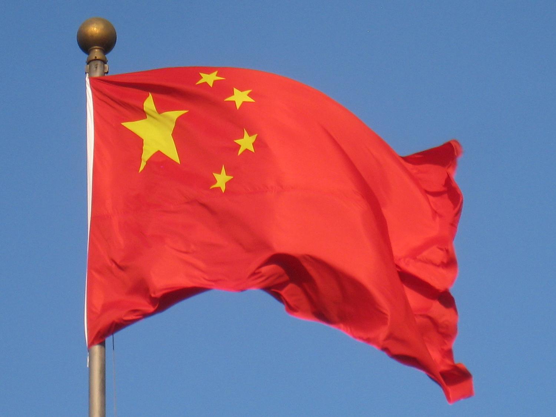 Batılı ülkeler ve BM'den sonra Çin'de Erbil-Bağdat anlaşmasına destek verdi