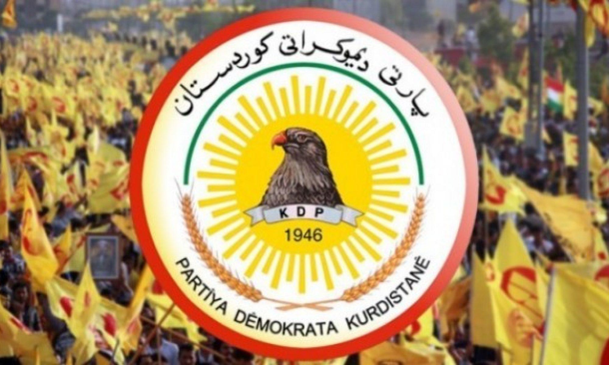 KDP'den açıklama: Hükümet kurumlarını yakan, taşlayan kişi ve taraflar 'gösterici' olarak kabul edilemez