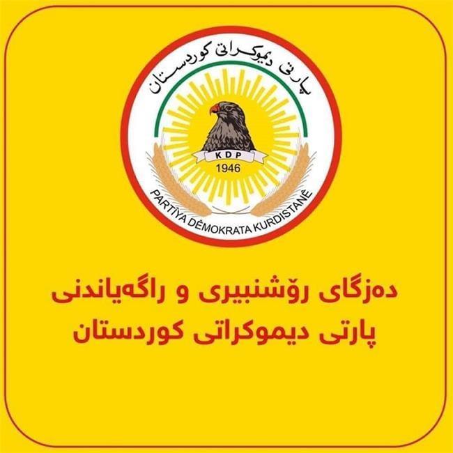 PDK'den KCK'ye: Kendi başarısızlıklarınızı bizimle izah edemezsiniz PKK; Barzani, KDP; Şengal, Koço, Zine Werte,