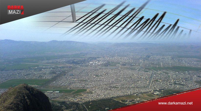 Doğu Kürdistan 5.1 ile sallandı Deprem, Güney Kürdistan Kirmanşah